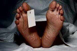 Imam égorgé à Sicap Mbao : Les vérités du rapport d'autopsie