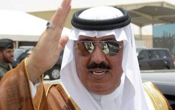 Arabie Saoudite : Le Prince Mutaib Libéré Contre Un Chèque D'1 Milliard De Dollars