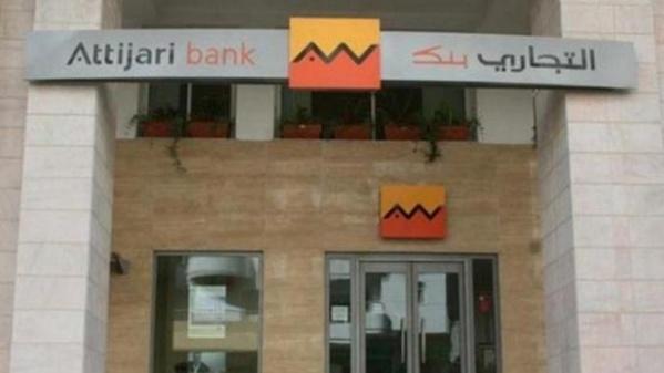 Rocambolesque affaire de détournement de devises en Tunisie : Attijari mise en cause sur 40 milliards de Fcfa