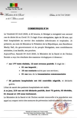 Coronavirus au Sénégal : 12 nouvelles personnes testées positives