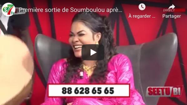 """Vidéo - Première sortie de Soumboulou après son mariage: « Mane nèkh nèkh rek laye doundou sama adouna"""""""