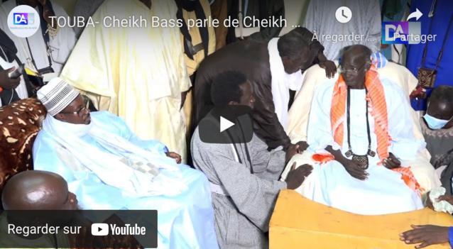 (VIDÉO) CHEIKH BASS PARLE DE CHEIKH IBRA.