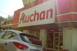 Auchan Castors : Un client attaque au coupe-coupe les vigiles
