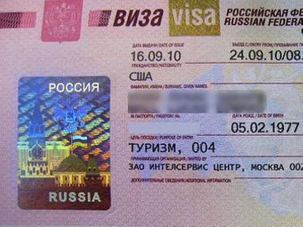 Voyage: une nouvelle forme de visa pour entrer en Russie
