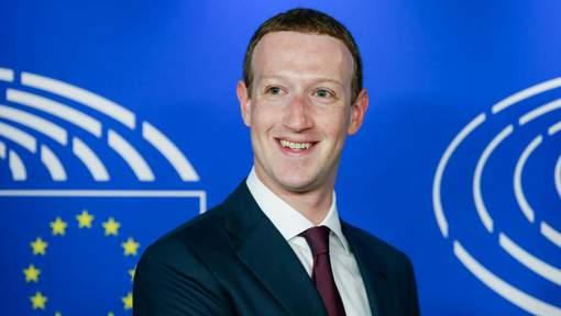 Le régulateur britannique veut mettre Facebook à l'amende