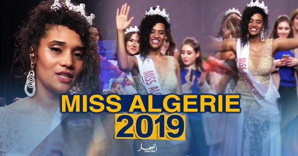 Miss Algérie noire : une première qui provoque un déferlement de racisme sur les réseaux sociaux