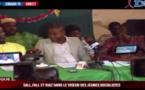 """Vidéo : Abdoulaye gallo diao du P.s """" Barthélémy diaz est l'homme politique le plus nul de toute …"""" Regardez !"""