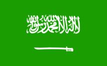 COMMUNIQUE: Le Gouvernement du Royaume d'Arabie Saoudite se félicite de la position courageuse adoptée par la République du Sénégal lors du vote de la résolution 2334 du Conseil de Sécurité de l'ONU