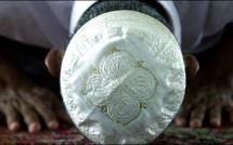 Nafilas pendant le mois de Ramadan