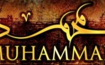 L'Histoire du sceau des prophètes, Seydouna Mohamed (PSL)