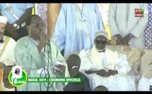DIRECT CEREMONIE OFFICIELLE MAGAL TOUBA 2019