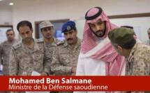 Bousculade à la Mecque :  L'Iran accuse le convoi du prince Ben Salmane d'être à l'origine de l'accident
